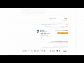 Как заказать товар на Aliexpress/Алиэкспресс