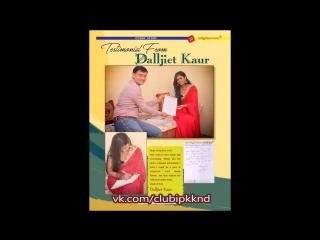 Реклама номера с Далджит Каур октбярь 2016 Enlighten India