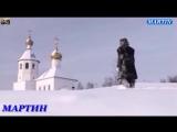 Аркадий Кобяков АХ ЕСЛИ БЫ ЗНАТЬ 09 02 2017 В М Н Ш (1)