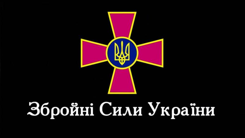 Программа Збройні сили Украни від 15 10 2017