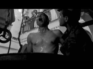 Нерассказанная история Соединенных Штатов Оливера Стоуна 10 серия