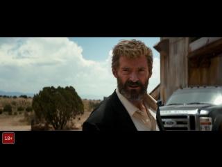 Логан (2017) Русский трейлер №2 (Трейлер на русском)  [смотреть фильм кино онлайн скачать в ВК хорошем качестве 720 1080 HD]