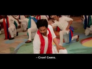 Видео со съемок песни Udi Udi Jaye из фильма Raees. Русские субтитры.