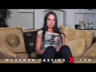 Nataly Gold Woodman Casting X