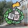 МБОУ Воротынская средняя школа р.п. Воротынец