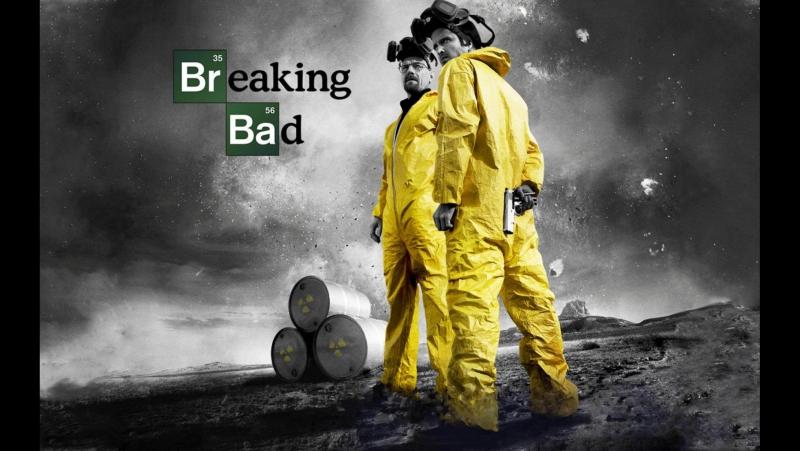Во все тяжкие \ Breaking Bad [1 сезон]