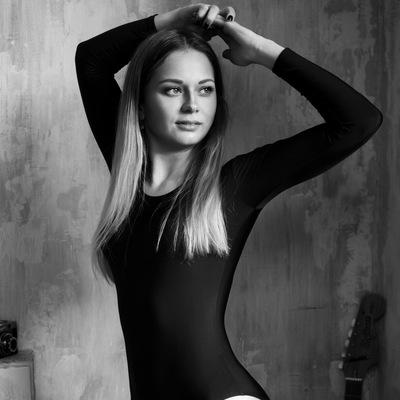 Александра Рябикова