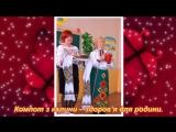 Родинне свято червоної калини у 2 класі ЗОШ№ 36