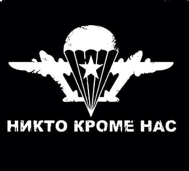 Фото №438638026 со страницы Артёма Сычёва