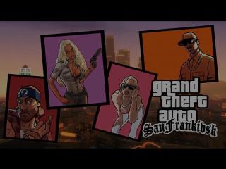 GTA San Frankivsk In Real Life
