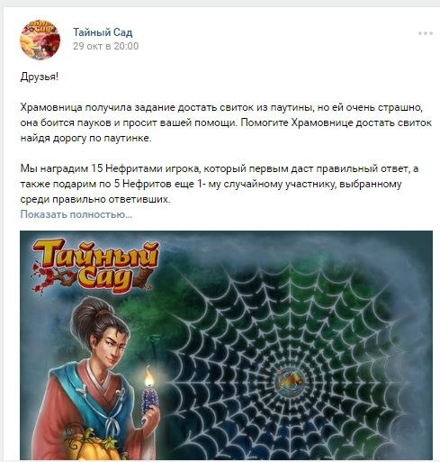 Екатерина Кононова |