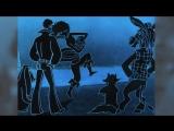 Песни из мультфильмов - Песня разбойников По следам бременских музыкантов