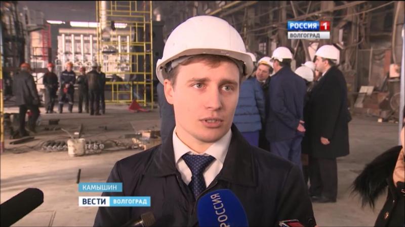 Вести Волгоград ВК