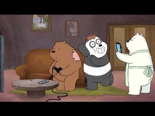 Мы обычные медведи S01.Short.01.Bear.Cleaning.WEB-DL.720p