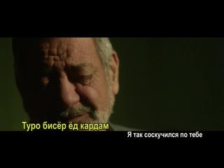 Анвар Ахмедов - Падар