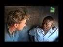 BBC Заповедник в дебрях Африки 19 серия Реальное ТВ животные 2006