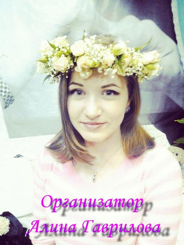 Алина Гаврилова, Муравленко - фото №8