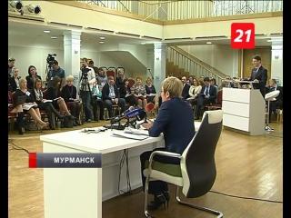 20.12.16 Большая пресс-конференция губернатора Марины Ковтун.