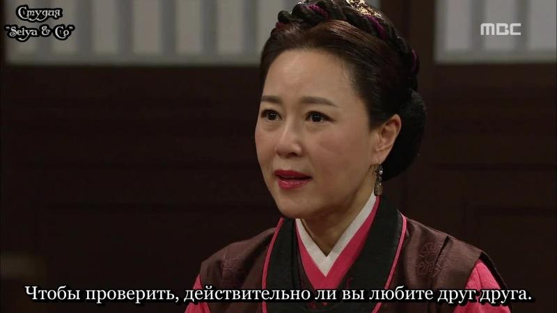 Seiya Co 108 108 Дочь Короля Су Пэк Хян King's Daughter Soo Baek Hyang 2013 Субтитры