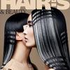 Hair's How    Прически