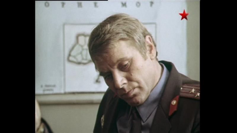 Выгодный контракт - 2 серия (1979) «Связной»