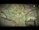 Великая Тартария Только Факты Разоблачение Исторической Лжи