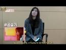 170529 Seulgi (Red Velvet) @ Idol Drama Operation Team ep.1 [рус.саб]