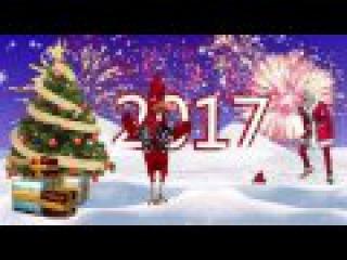 С Наступающим Новым 2017 годом! Супер   Весёлое Новогоднее Поздравление