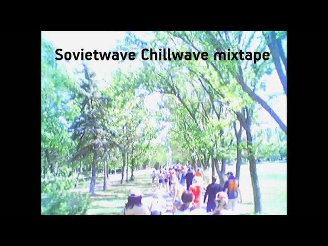 Sovietwave Retrowave mixtape