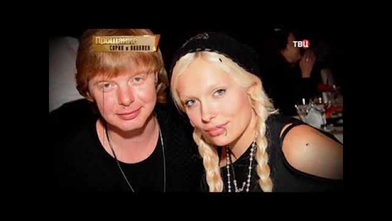 Прощание: Игорь Сорин и Олег Яковлев (19.09.17) Док фильм