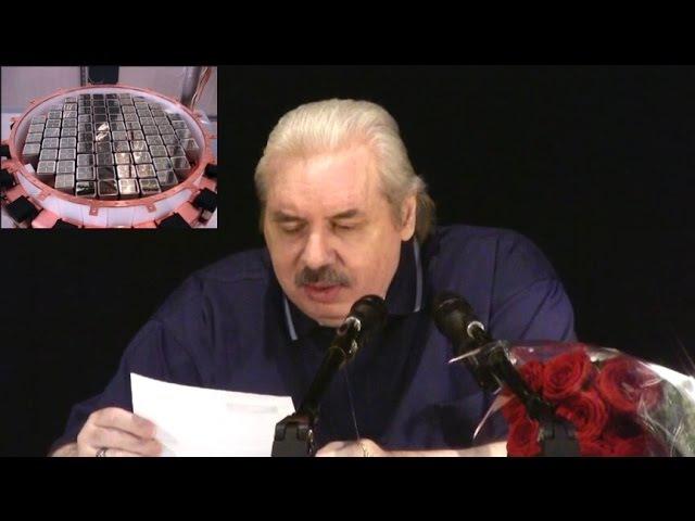 Поиск частиц тёмной материи, инструмент – метр, СССР, кто учил Левашова, тайные з...