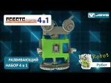 ECK 012 Роботостроение 4в1 JoyD