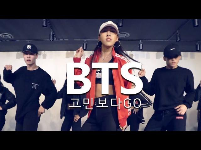 BTS방탄소년단 - 고민보다GO (GOGO) / Choreography . Jane Kim