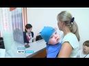 Жители многоэтажек Ижевска снова штурмуют офисы Энергосбыта