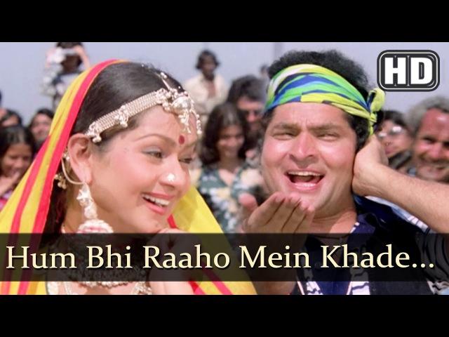 Hum Bhi Raaho Mein Khade Hain - Salaam Memsaab Song - Asrani - Zarina Wahab - R.D.Burman -Filmigaane
