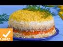 Салат Мимоза Классический рецепт с консервами пошаговый с фото видео Супер ответ