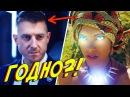 ЛЕГЕНДЫ VS ВРЕМЕННОЕ БЮРО! Обзор 1-ой серии / Легенды Завтрашнего Дня