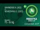 Round 2 FS 61 kg A RAHIMZADE AZE df G REVAZISHVILI GEO by TF 12 2