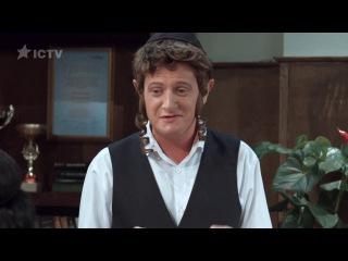 Учитель еврей в кабинете у директора школы — На троих — 3 сезон – 6 серия