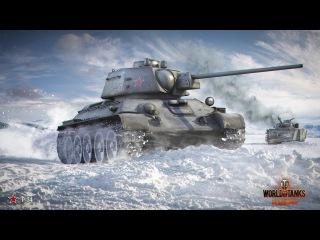 World of Tanks T-34 - 13 Kills 3,3K Damage