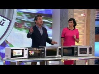 Микроволновые печи. Естественный отбор