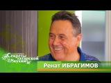 Народный артист Ренат ИБРАГИМОВ готовит Элеш с курицей