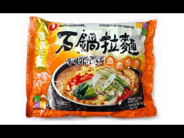 Nongshim Korean Clay Pot Ramyun Noodle Soup