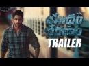 Yuddham Sharanam Trailer ❤️ Chay Akkineni 👌 Srikanth | Lavanya Tripathi | Krishna RV Marimuthu
