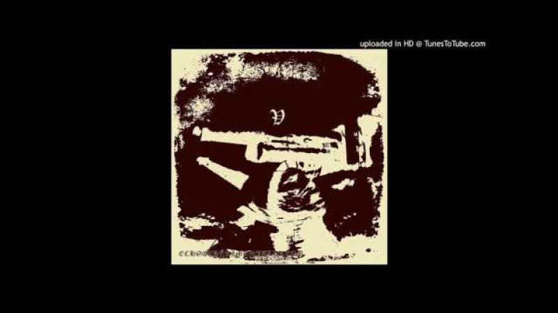 EchoExperimentalDream - Mors Mea II