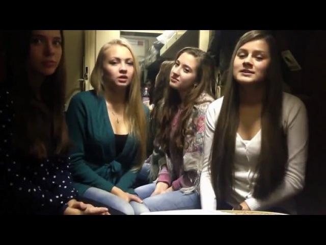 Только наши девушки так красиво поют!
