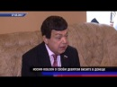 Иосиф Кобзон о своём девятом визите в Донецк. 27.05.17.