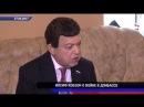 Иосиф Кобзон о войне в Донбассе. 27.05.17. Актуально