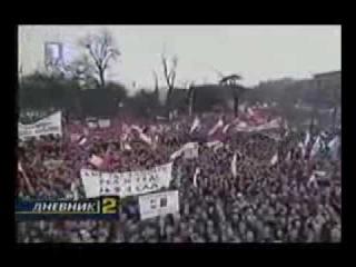 Dr. Martens Skinheads - Kosovo for Serbs