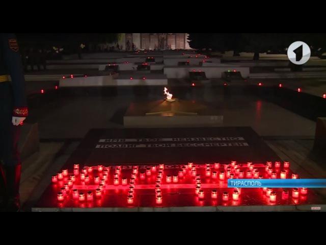 В Тирасполе прошла акция «Свеча Памяти»